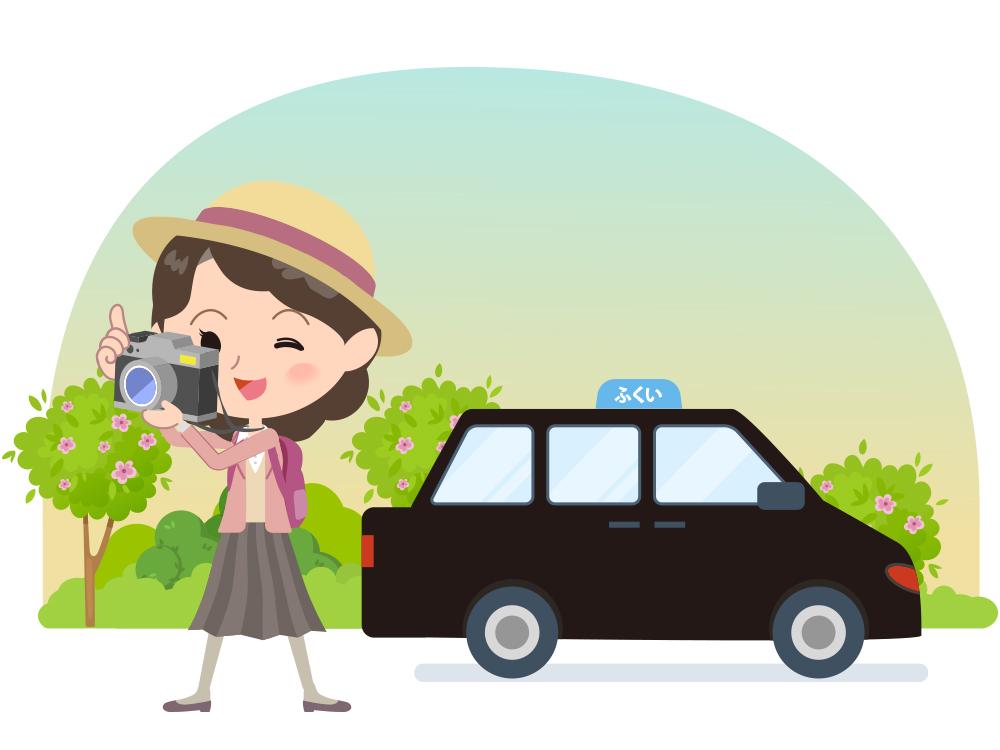 福井タクシーの特選観光おすすめコース